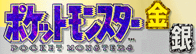 1998_Pokemon_GS_Logo